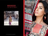 Mahnoor Eid Clothes 2014