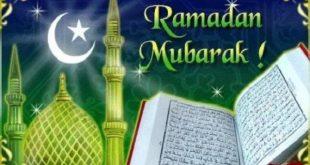 Ramadan Mubarak 2018 new wallpapers