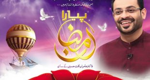 Pakistan Ramzan Live Program with Dr Aamir Liaqat Hussian