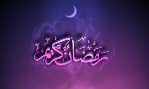 Ramzan ul Mubarak HD wallpapers 2015