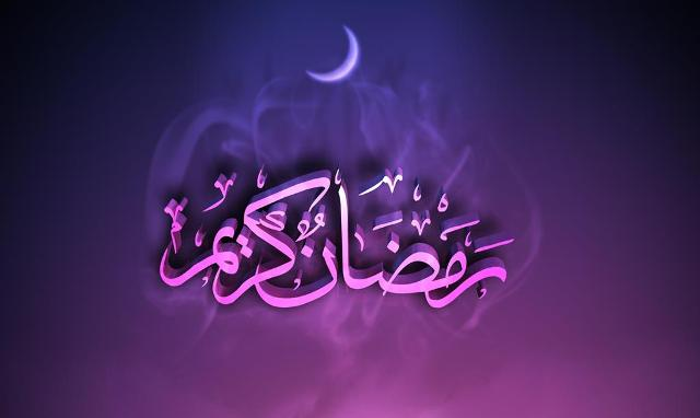 Ramzan ul Mubarak HD wallpapers 2014