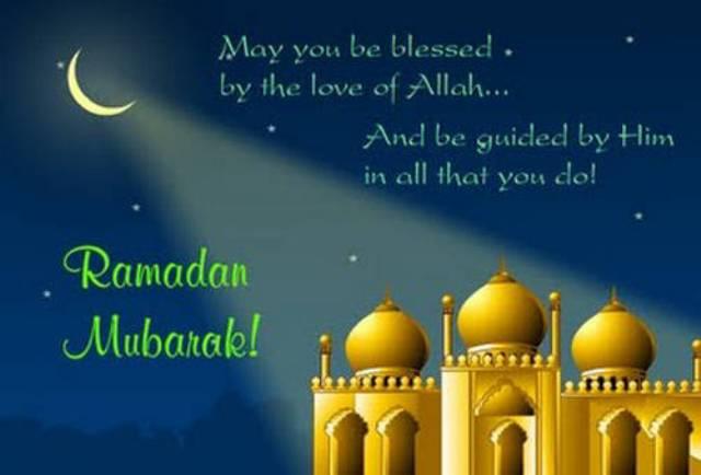 Ramazan ul Ramadan Chand Raat SMS 2014