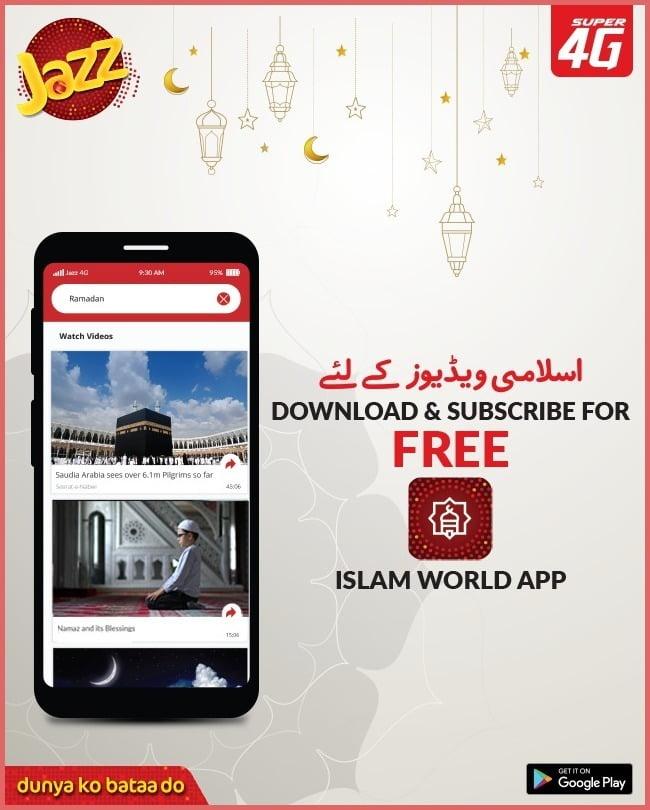 jazz free Islamic App