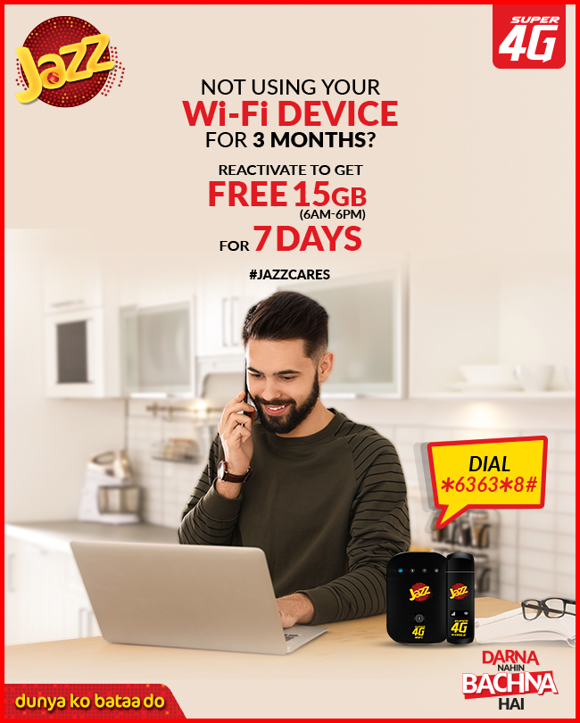 jazz wifi device reconnect offer