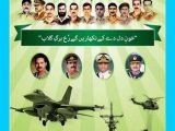 defence day posters 2019
