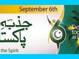 6 september defence day banner 2014