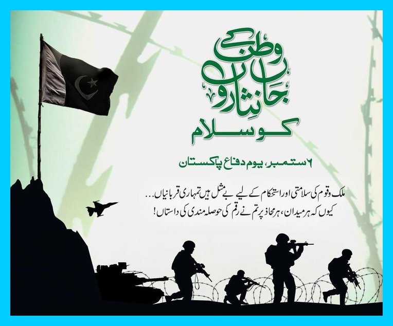 defence day Pic
