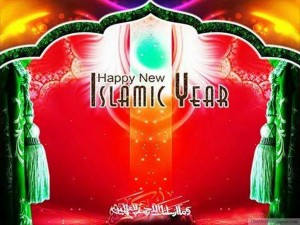 Happy New Islamic Year 2014