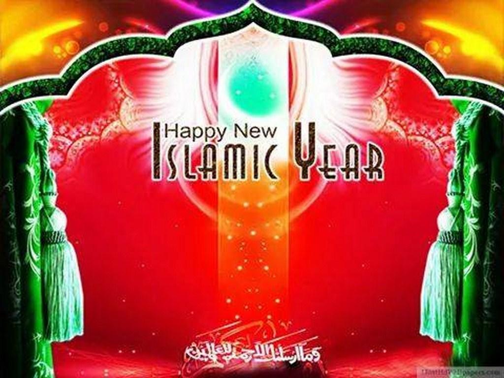 Happy Islamic New Year Hijri 1443 HD Wallpaper 2021