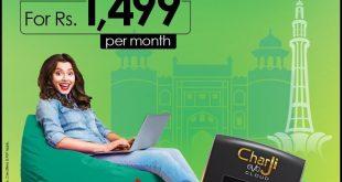 Pakistan Telecommunication Company Limited (PTCL)Charji Unlimited offer
