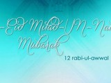 Eid miladunnabi free wallpapers