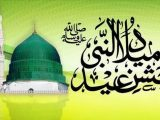 Eid Milad un Nabi Desktop