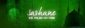 Eid Milad un Nabi 2015 Wallpapers