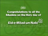 Rabi ul Awal Pictures