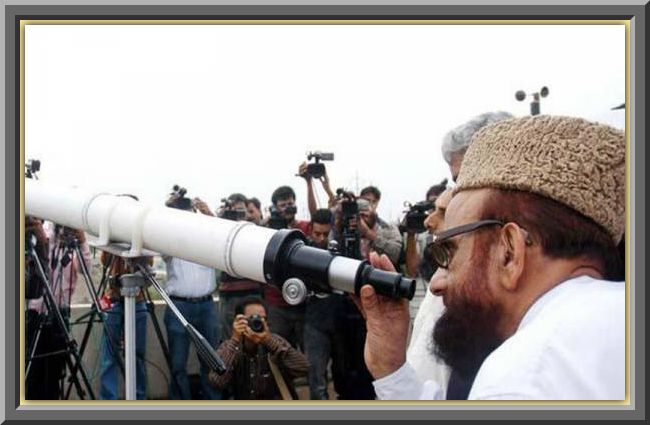 Rabi-ul-Awwal Moon Sighting on Saturday 17th October 2020