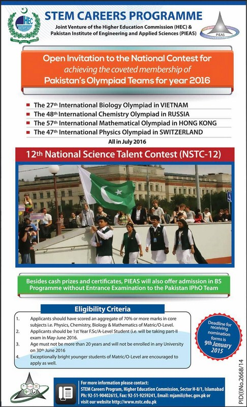 National Science Talent Contest (NSTC-12)