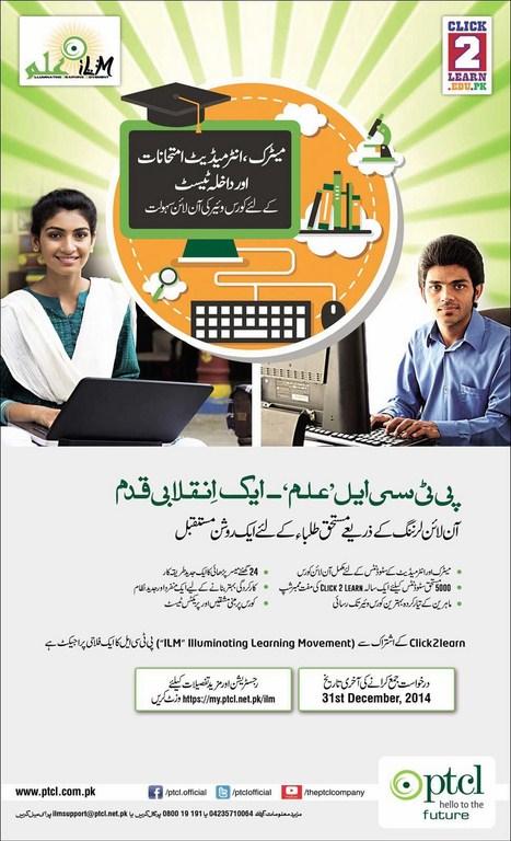 PTCL ILM Program
