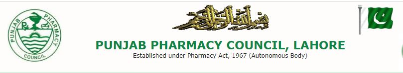 Punjab pharmacy council Lahore old & important Question papers