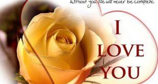 Latest Love SMS 2015