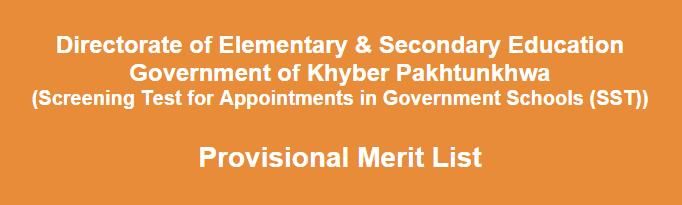 KPK Provisional Merit List of Directorate of Elementary & Secondary Education