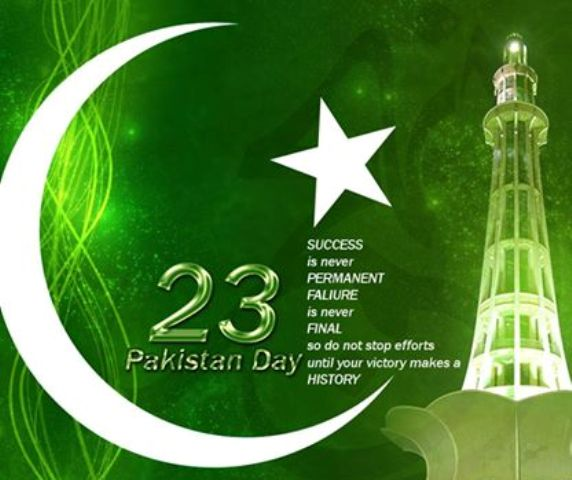 Youm-e-Pakistan HD Wallpapers