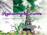 23 March Pakistan Day HD Wallpaper