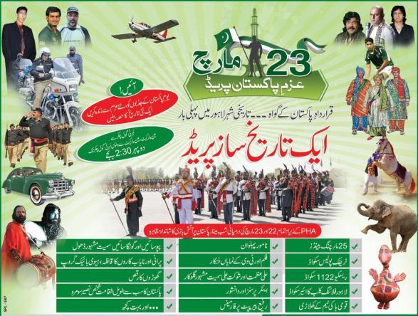 Azme Pakistan Parade Lahore Live 23 March 2015