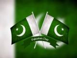 Pakistan Day photos
