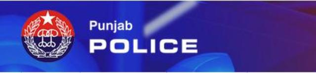PUNJAB POLICE DEPARTMENT JOBS