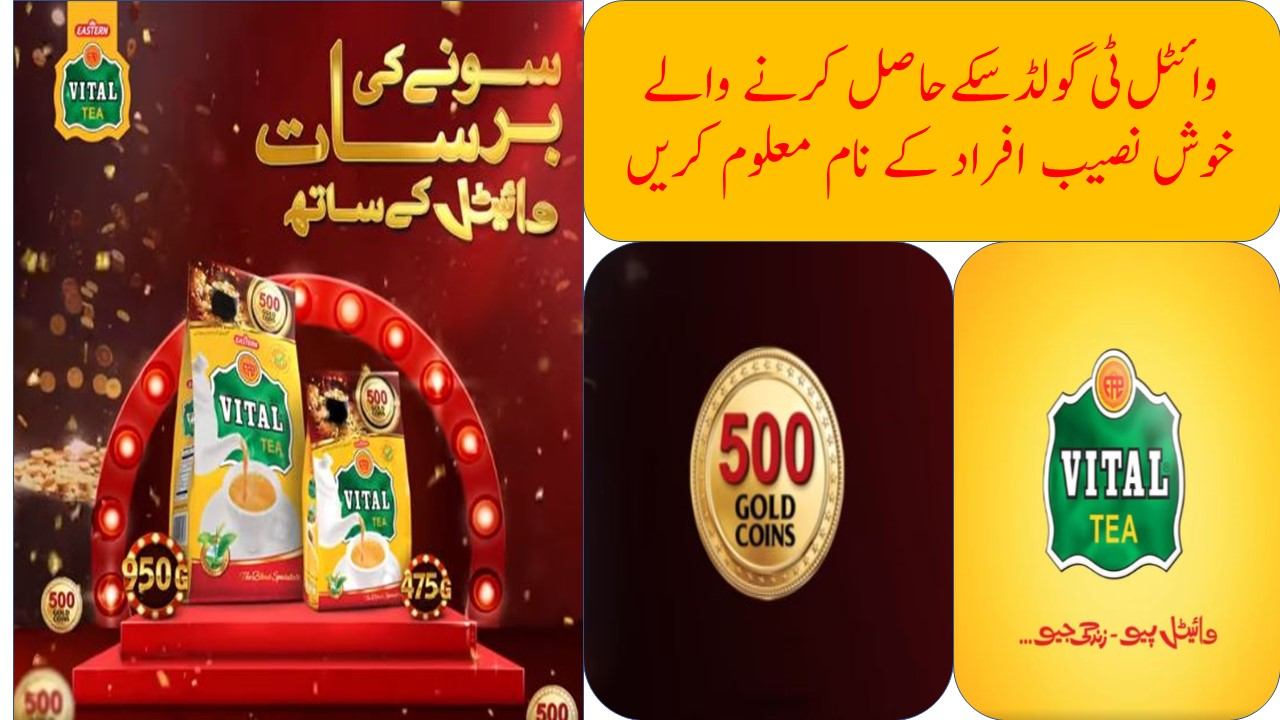 Vital Tea Gold Coins Lucky Winner Full List December 2020