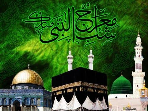 Shab-e-Meraj Latest HD Free wallpapers