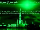 Shab e Meraj HD wallpapers