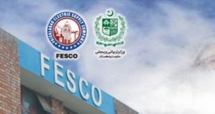 FESCO NTS Answer Keys of 21st June 2015