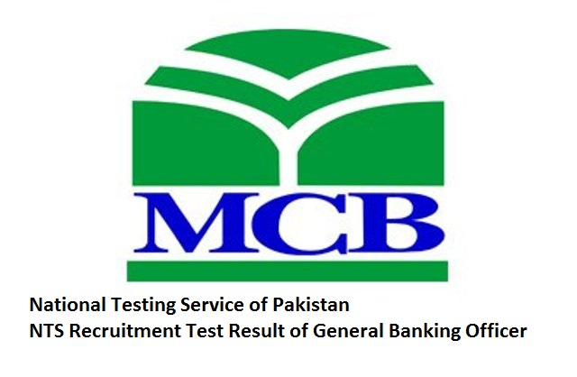 MCB Recruitment Test declared