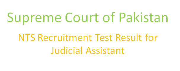 NTS Test Result of Supreme Court of Pakistan