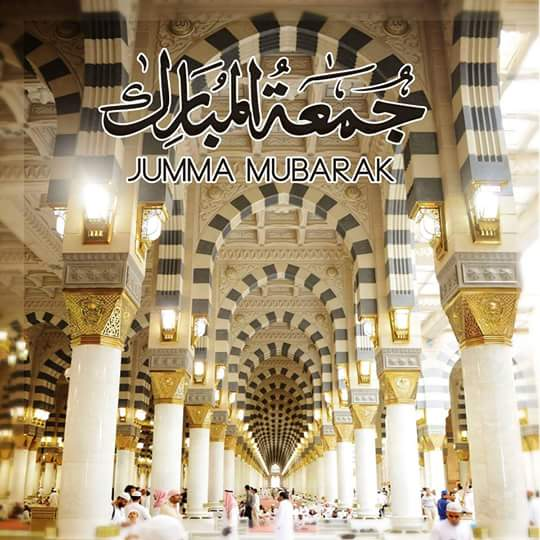 Ramazan ul Mubarak Jumma Islamic Wallpapers
