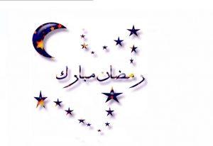 Ramadan-ul-Mubarak HD Free Wallpaper 2020