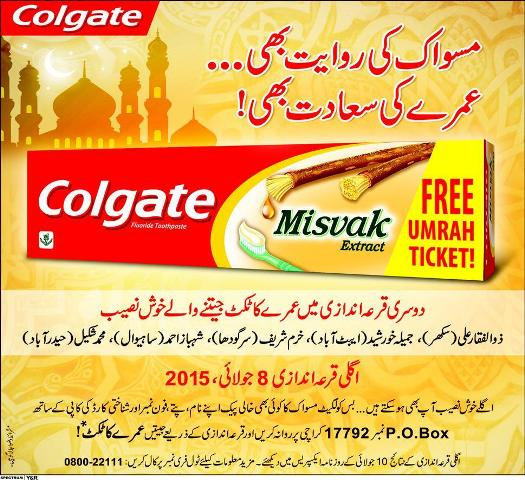 2nd Draw of Colget Umrah Draw