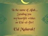 Eid ul Fitr Mubarak photos