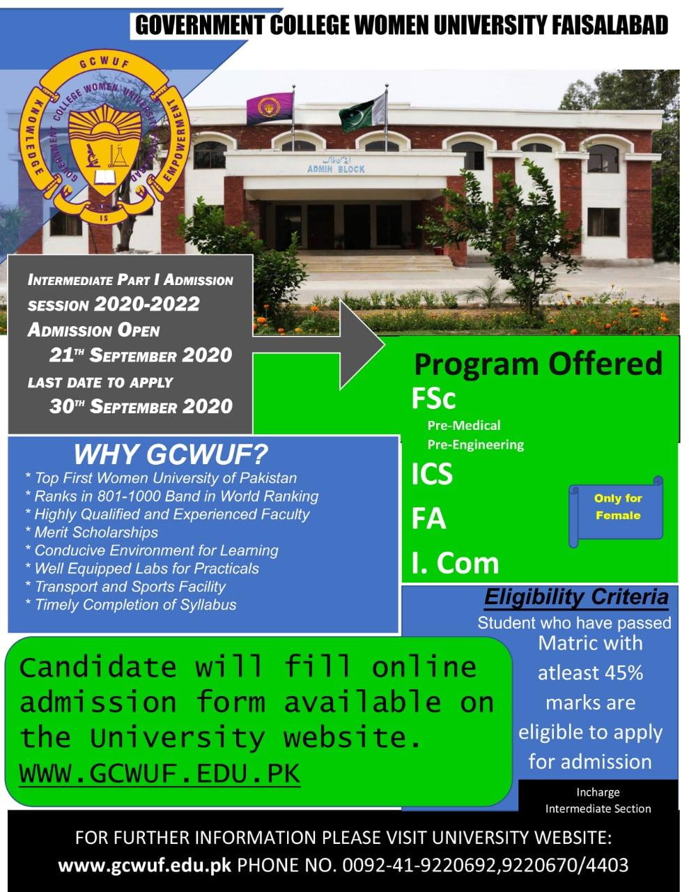 Government College Women University Faisalabad Inter Admission 2020-22