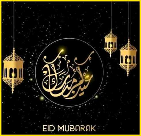 Happy Eid Mubarak Latest Wishes,Messages and sms 2020