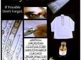 Friday Sunnah