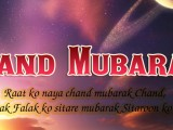 Latest and exclusive chand raat wallpapers 2015