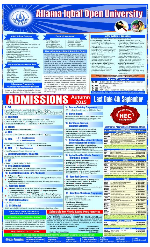 Aiou admission 2015