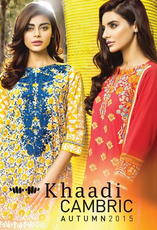 CAMBRIC COLLECTION 2015 BY KHADDI