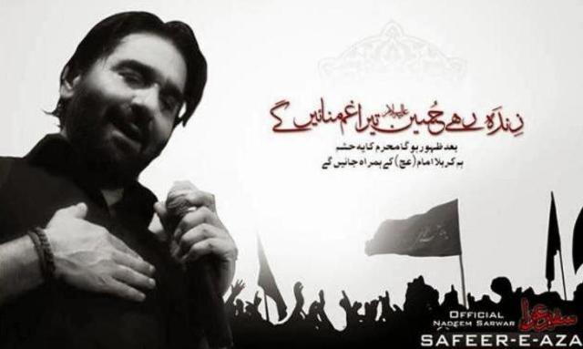 Nadeem Sarwer Latest Nohay