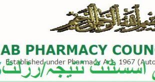 Punjab Pharmacy Council Lahore Pharmacy Assistant 30th session Result 2017