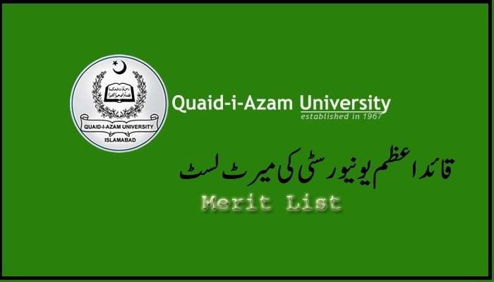 Quaid-e-Azam University (QAU) Islamabad Merit List 2020