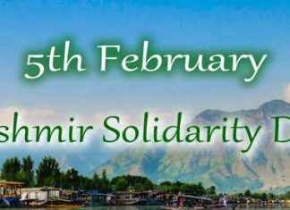 Kashmir Solidarity Day Public Holiday