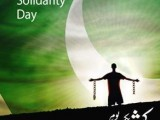 Kashmir day pics hd